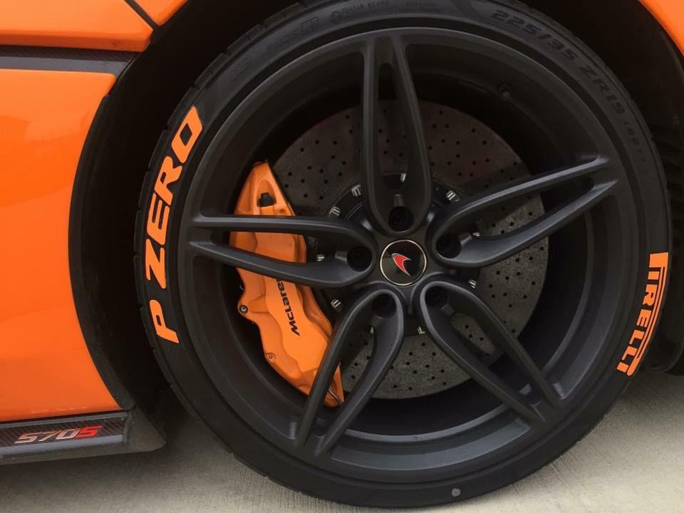 Красивые шины